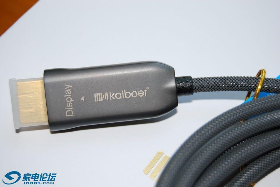 kaiboer_12.jpg