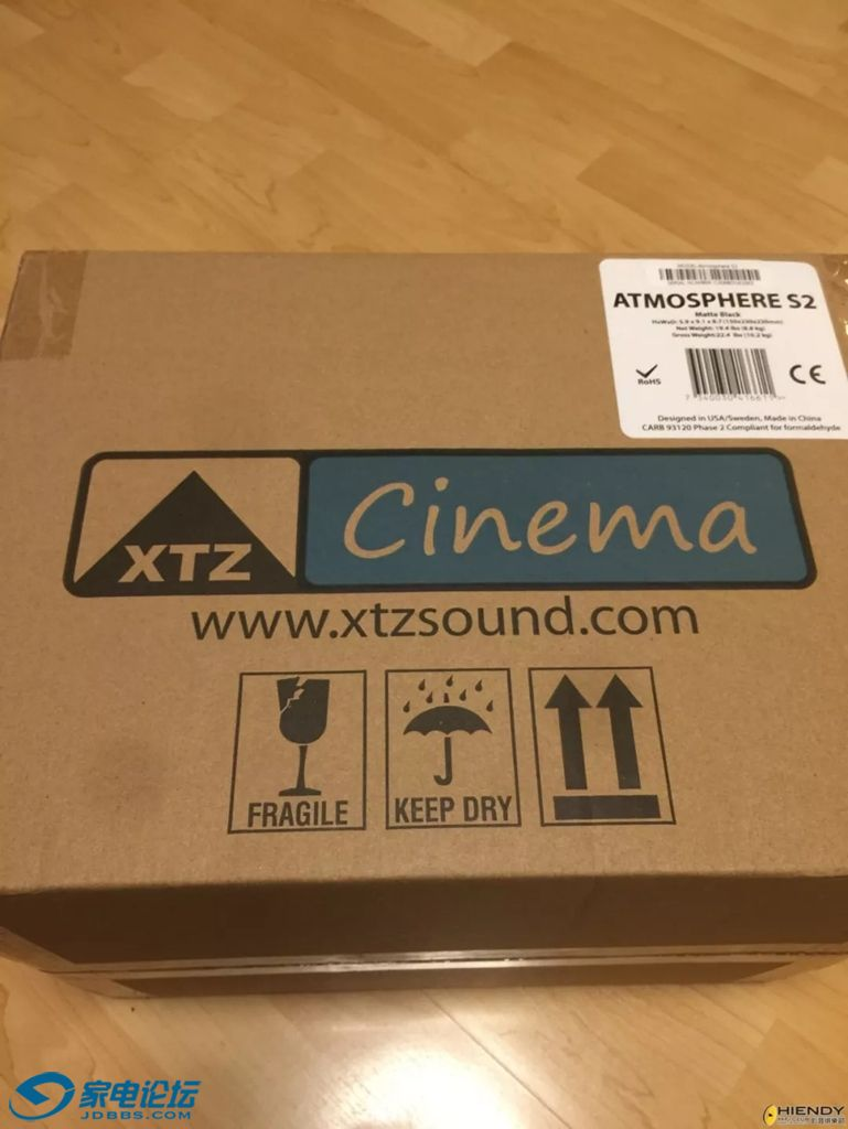 XTZ Cinema S208.jpg