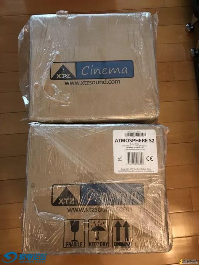 XTZ Cinema S212.jpg