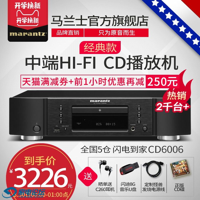 CD6006.jpg