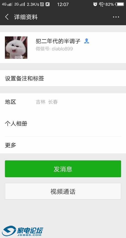 Screenshot_2018_0901_120756.jpg