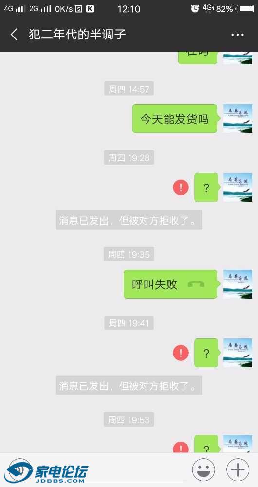 Screenshot_2018_0901_121042.jpg