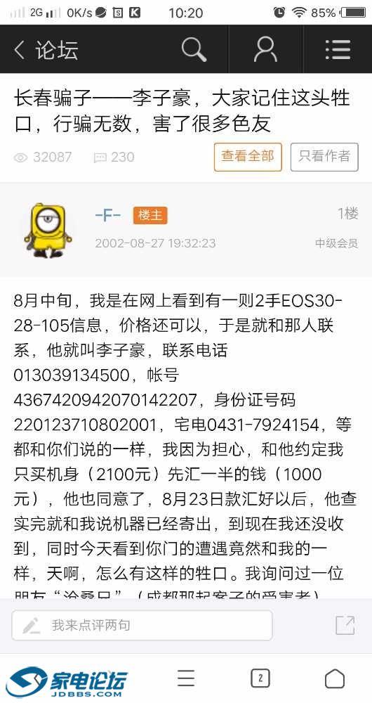 Screenshot_2018_0903_102029.jpg