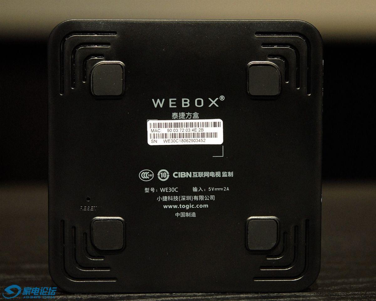 泰捷方盒WE30C6.jpg