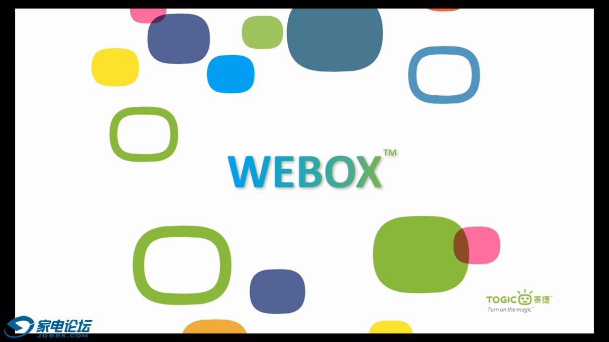 泰捷方盒WE30C17.jpg