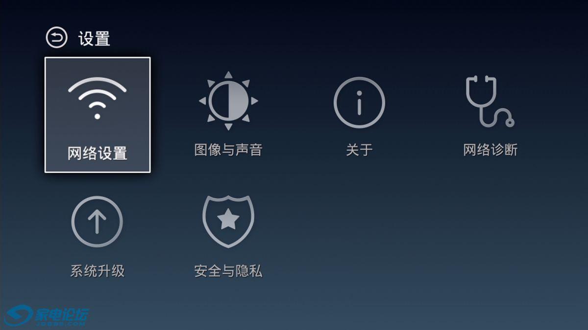 泰捷方盒WE30C20.jpg
