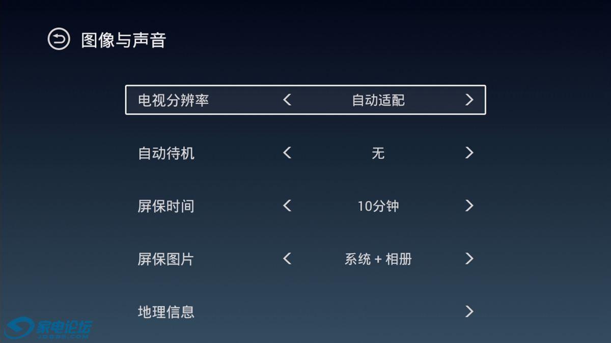 泰捷方盒WE30C21.jpg