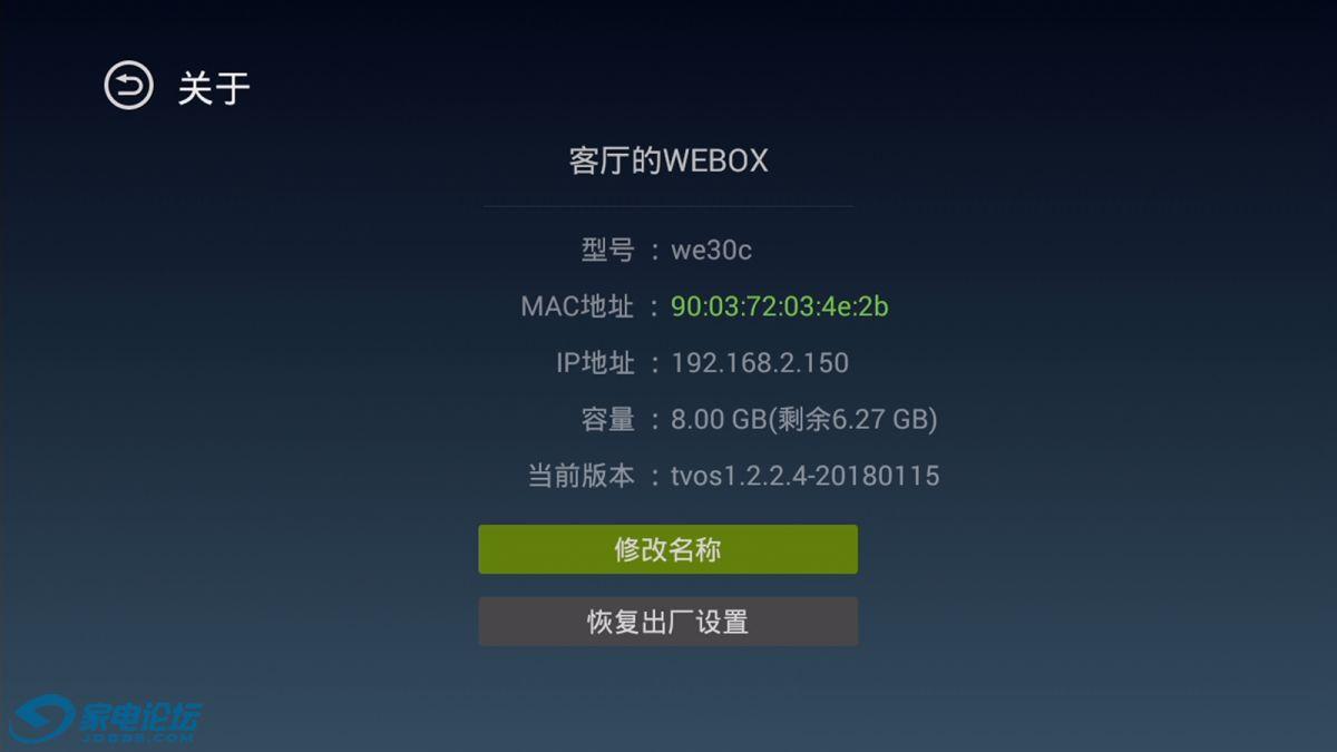 泰捷方盒WE30C23.jpg