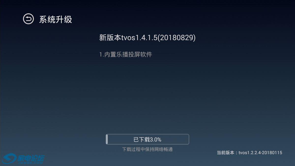 泰捷方盒WE30C24.jpg