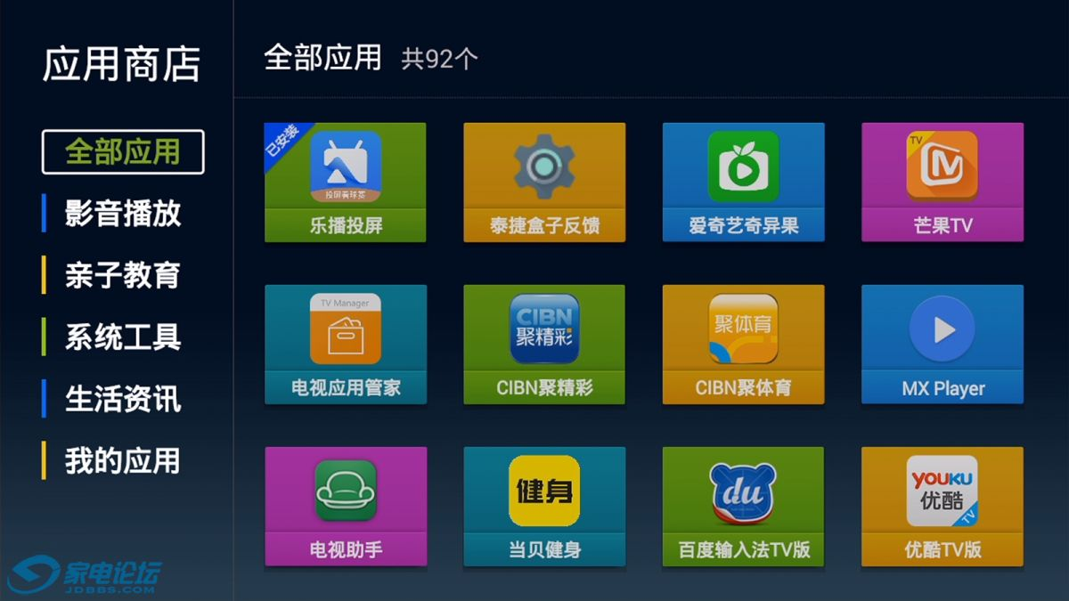 泰捷方盒WE30C29.jpg