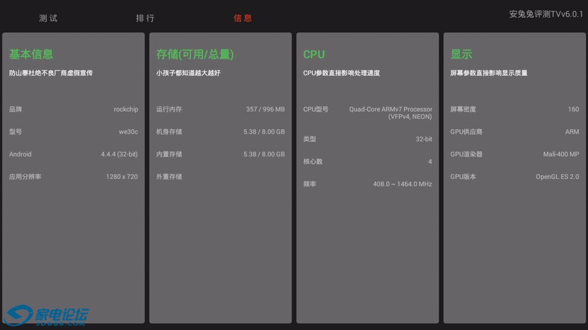 泰捷方盒WE30C35.jpg