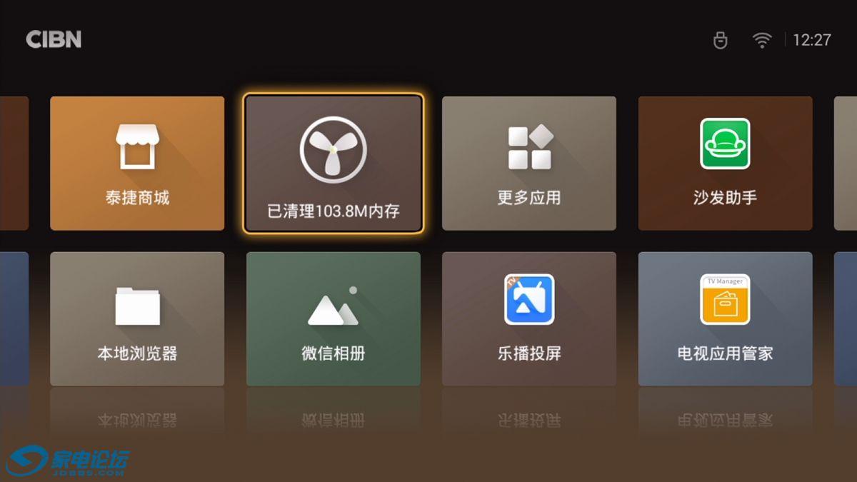 泰捷方盒WE30C43.jpg