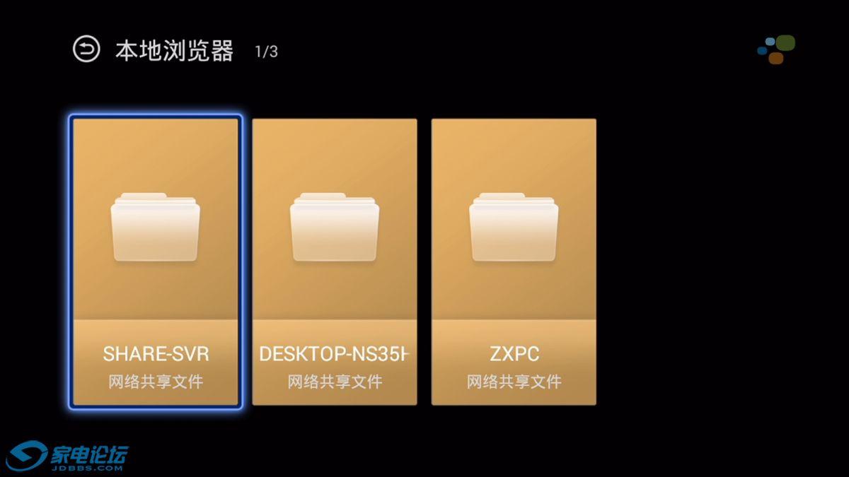 泰捷方盒WE30C44.jpg