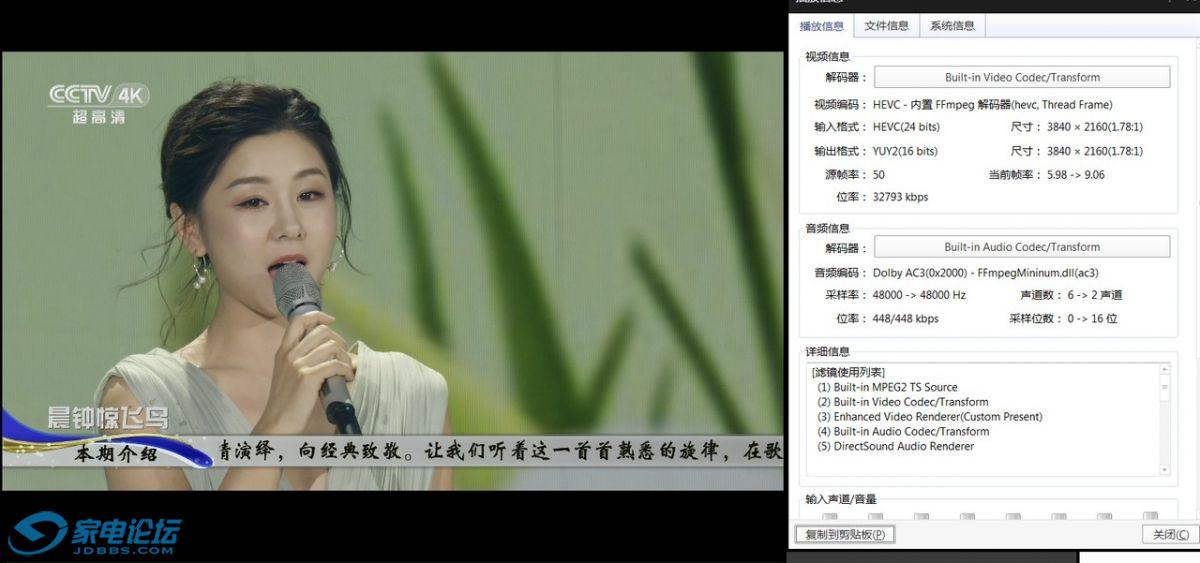 CCTV 4K.jpg