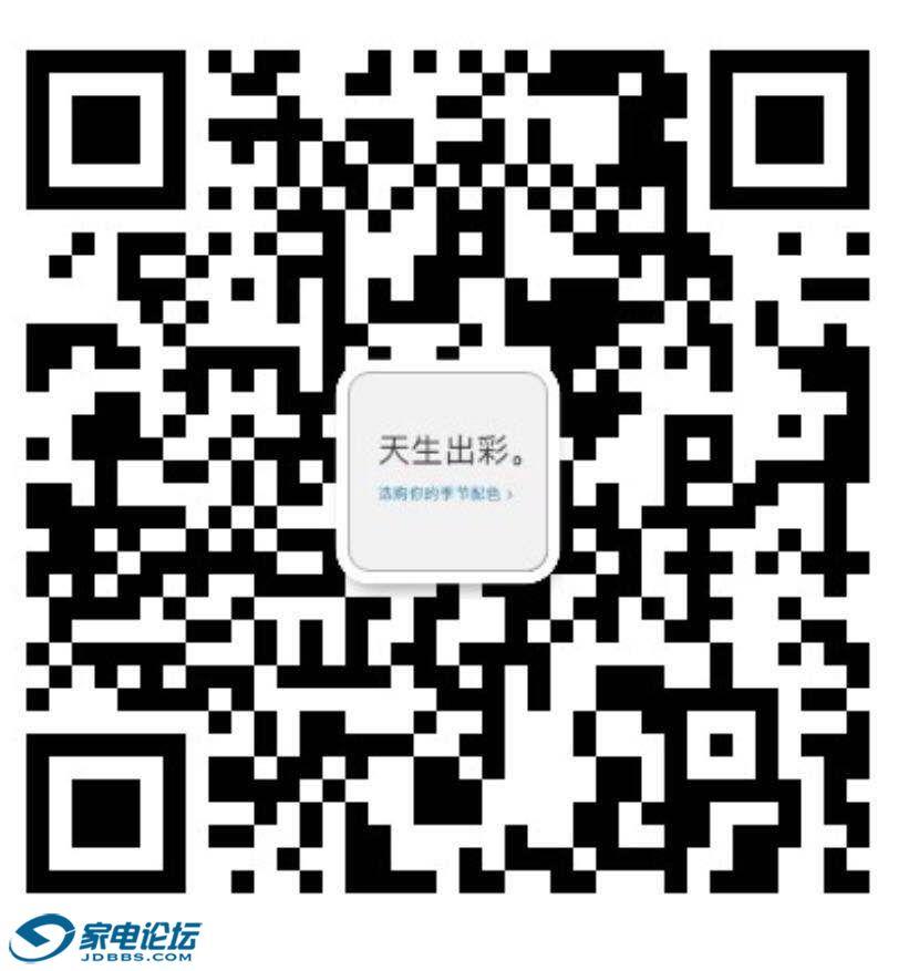 微信图片_20181022202835.jpg