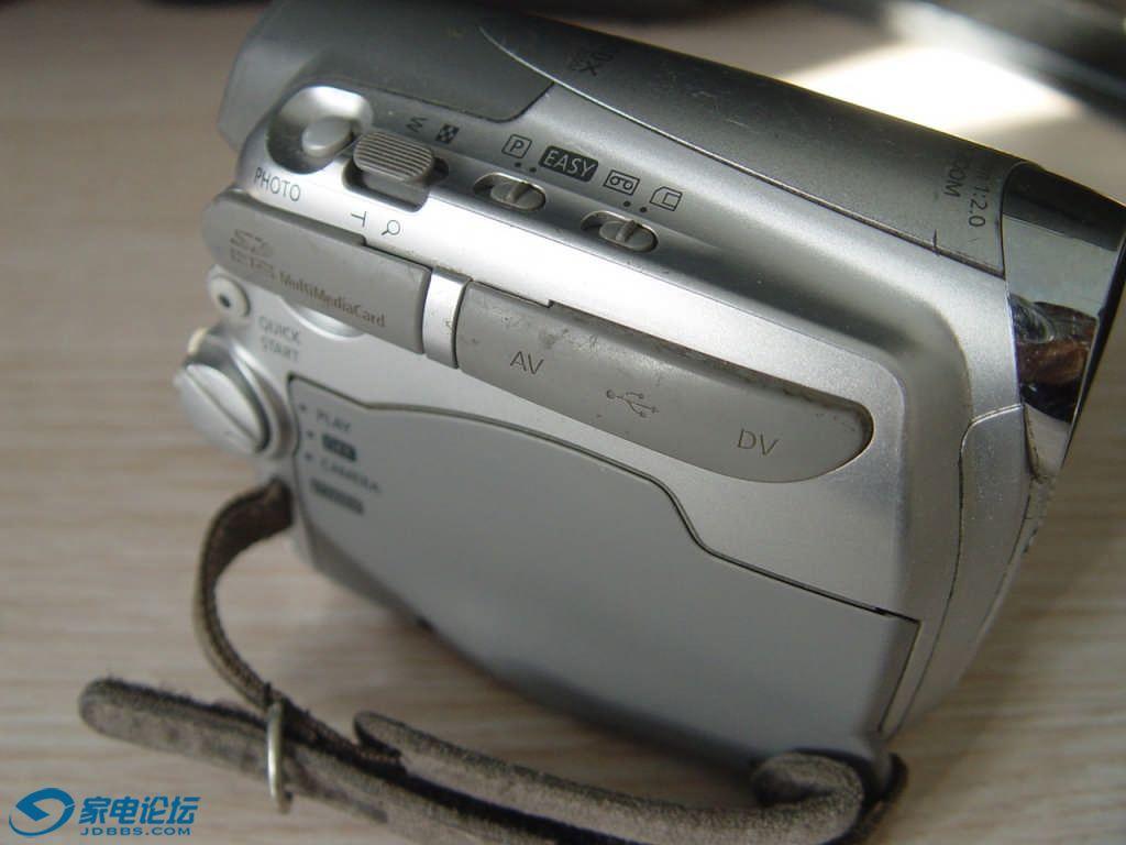 DSC00408.jpg