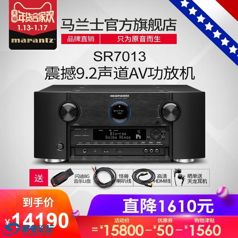 SR7013.jpg