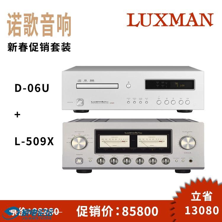 D06U L509X.jpg