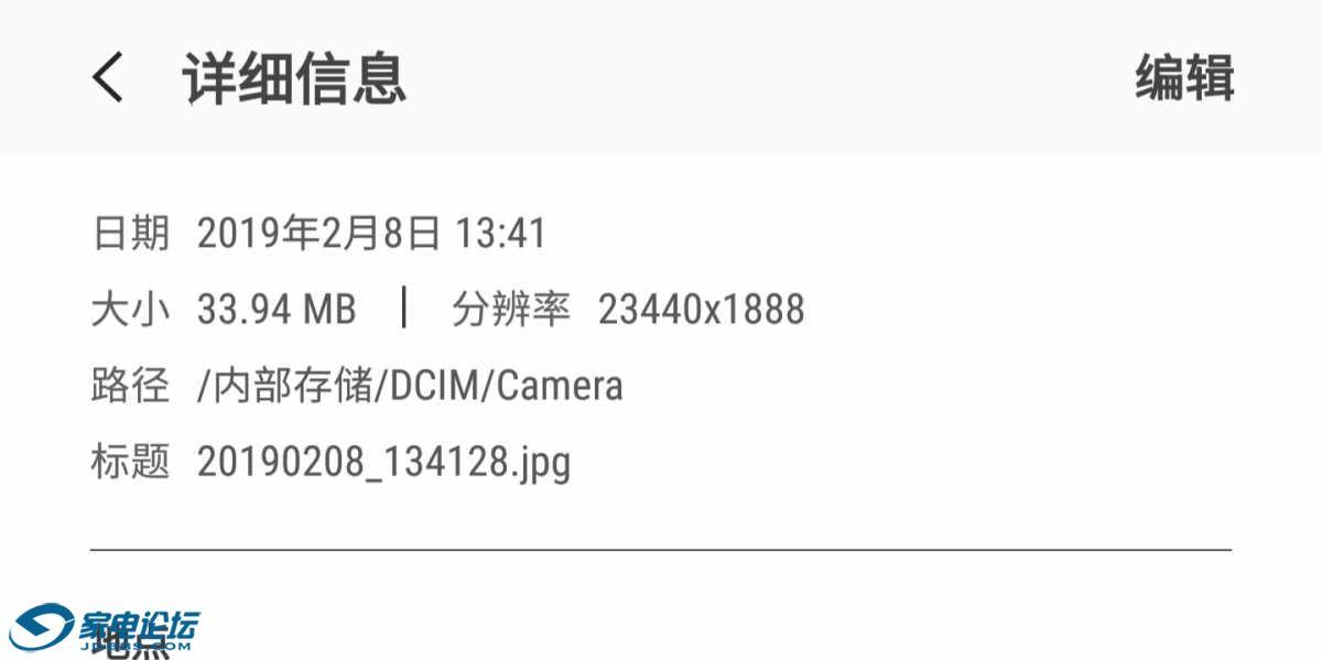 20190212_001255.jpg