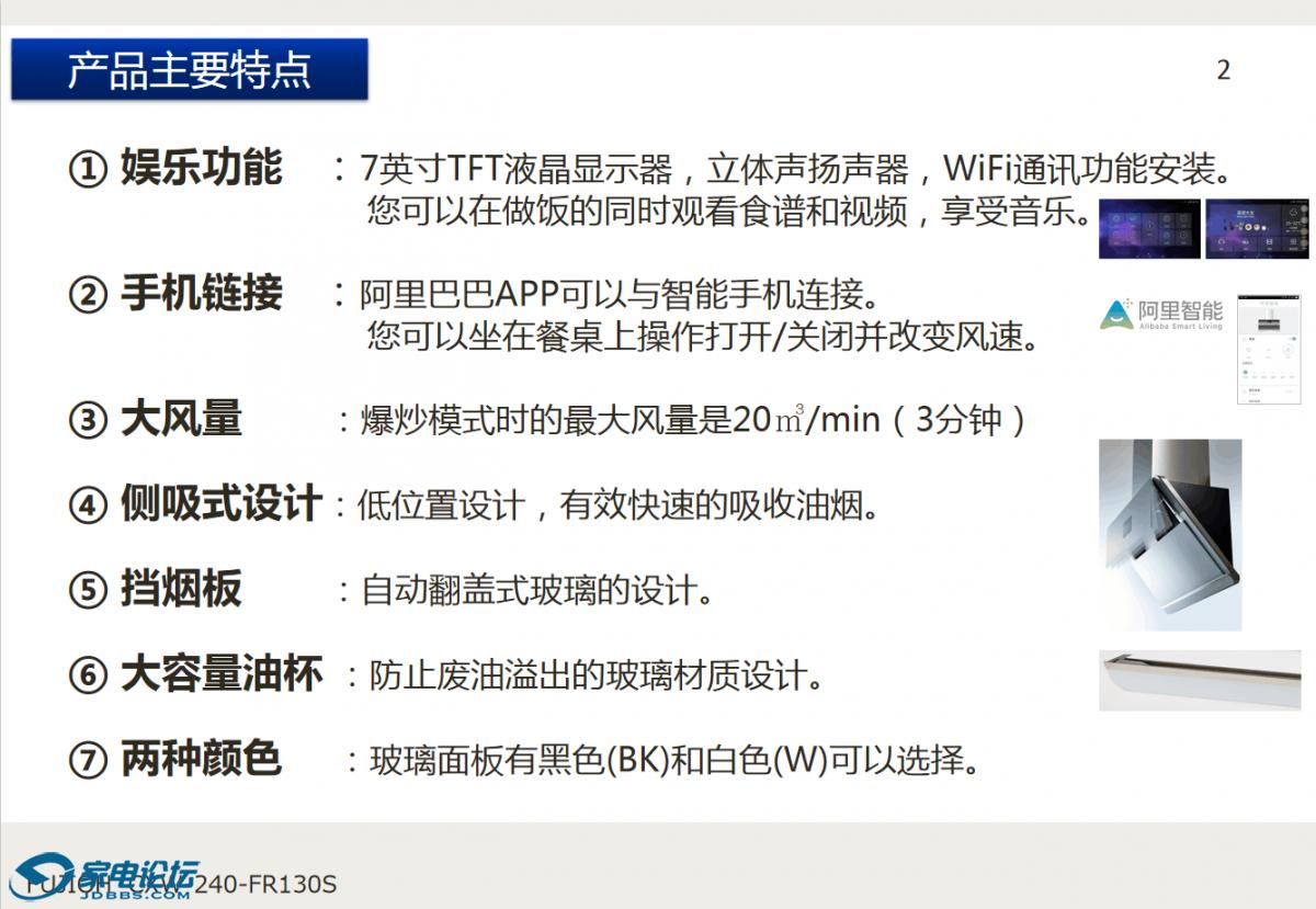 DBDBCA1B-1522-4DEC-ACC2-8B19D82C29A1.png