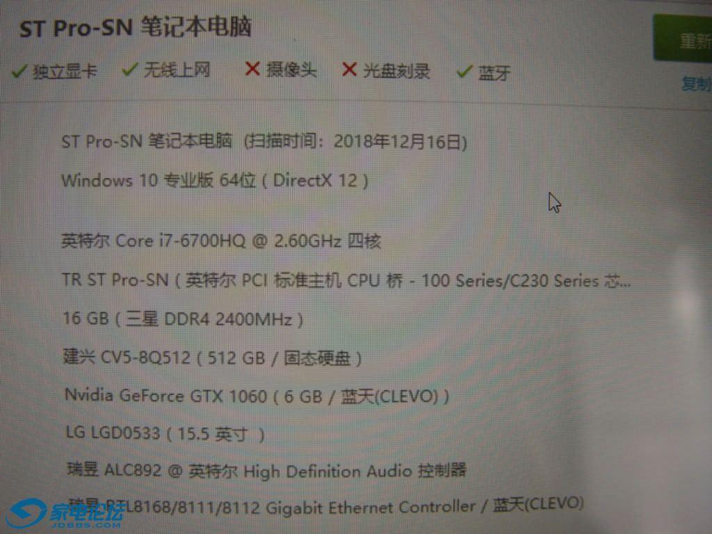 DSC00726.jpg