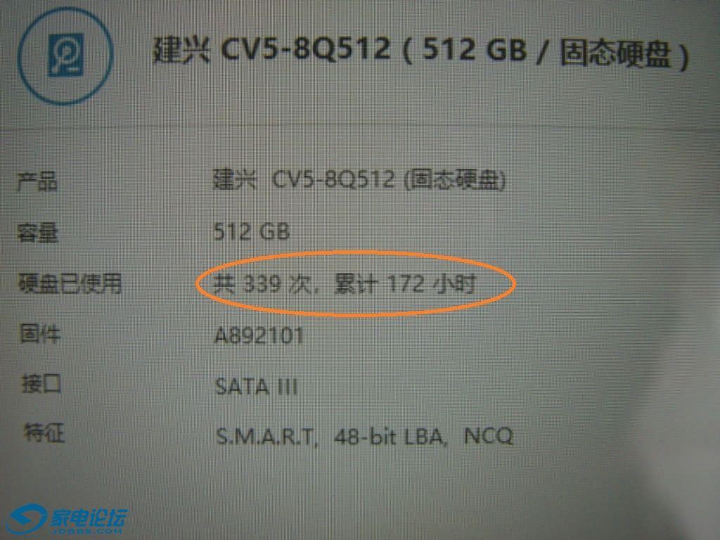 DSC00727.jpg