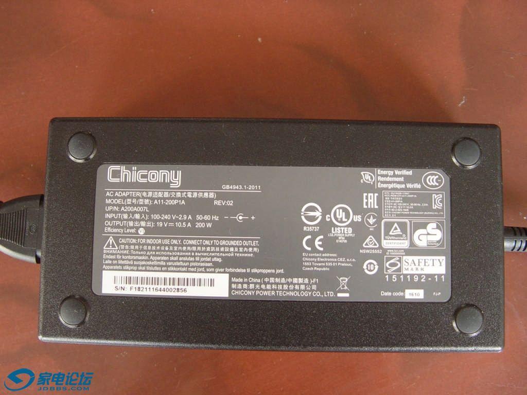 DSC00744.jpg