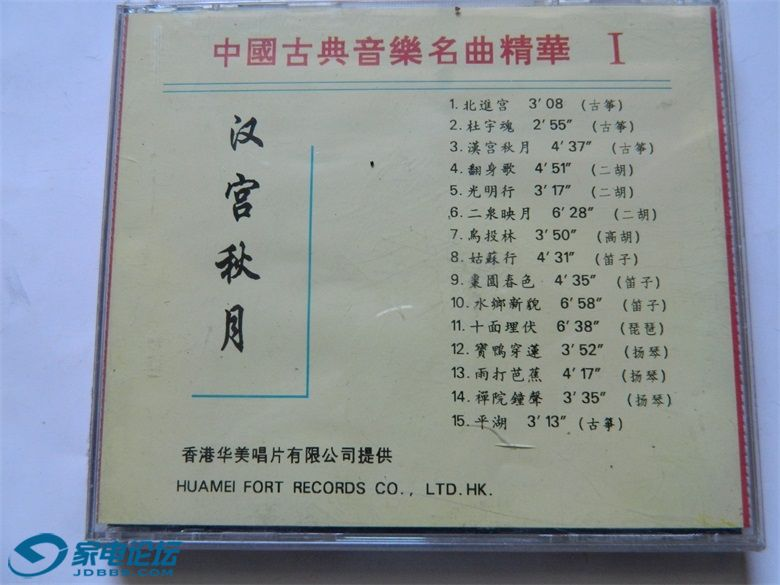 DSCN6937.JPG