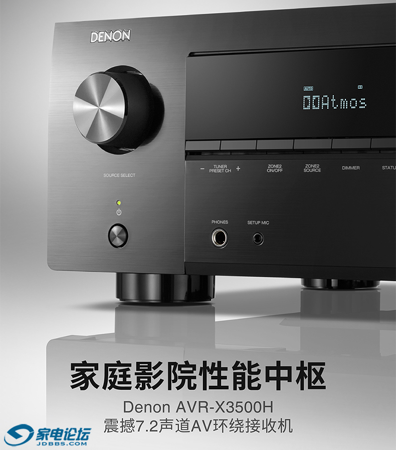 AVR-X3500H.png