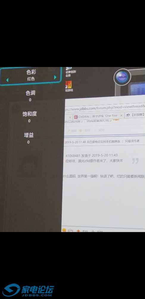 Screenshot_20190520-115405_Gallery.jpg