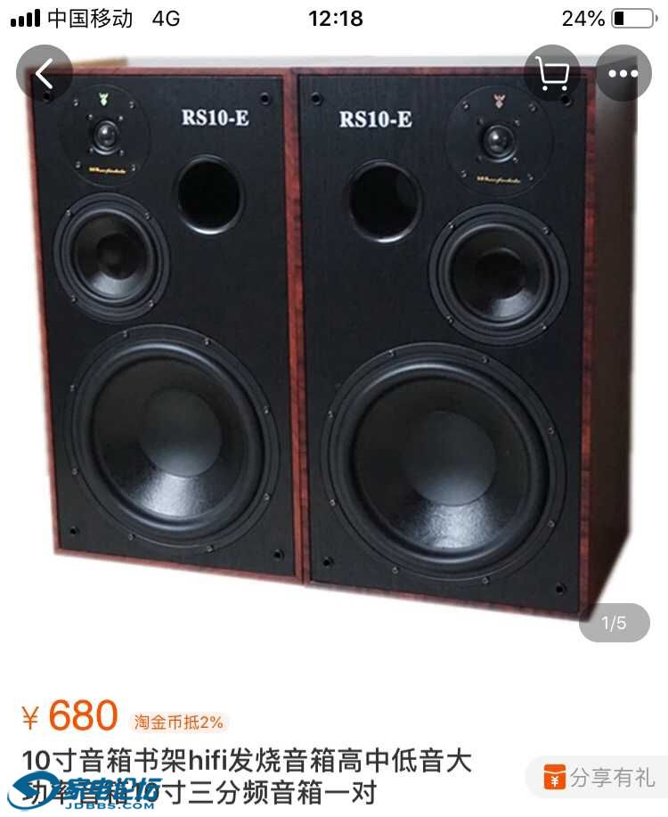 04656CF7-EB50-440D-855A-3F862245500F.jpeg