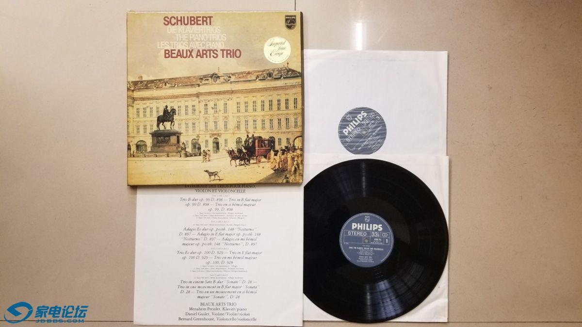 H0639-1 美艺三重奏组《舒伯特 钢琴三重奏D.898、897、929、28》(2LP),荷兰Philips.jpg