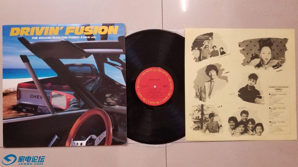 W2775-1 《Drivin Fusion 日本融合爵士乐》,日本CBSSONY立体声,唱片NM-,90元.jpg