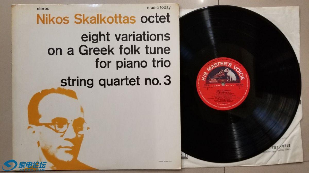 W2838-1 梅洛斯合奏团成员《尼科斯·斯卡尔科塔斯 八重奏、为钢琴三重奏而作的8首希腊.jpg