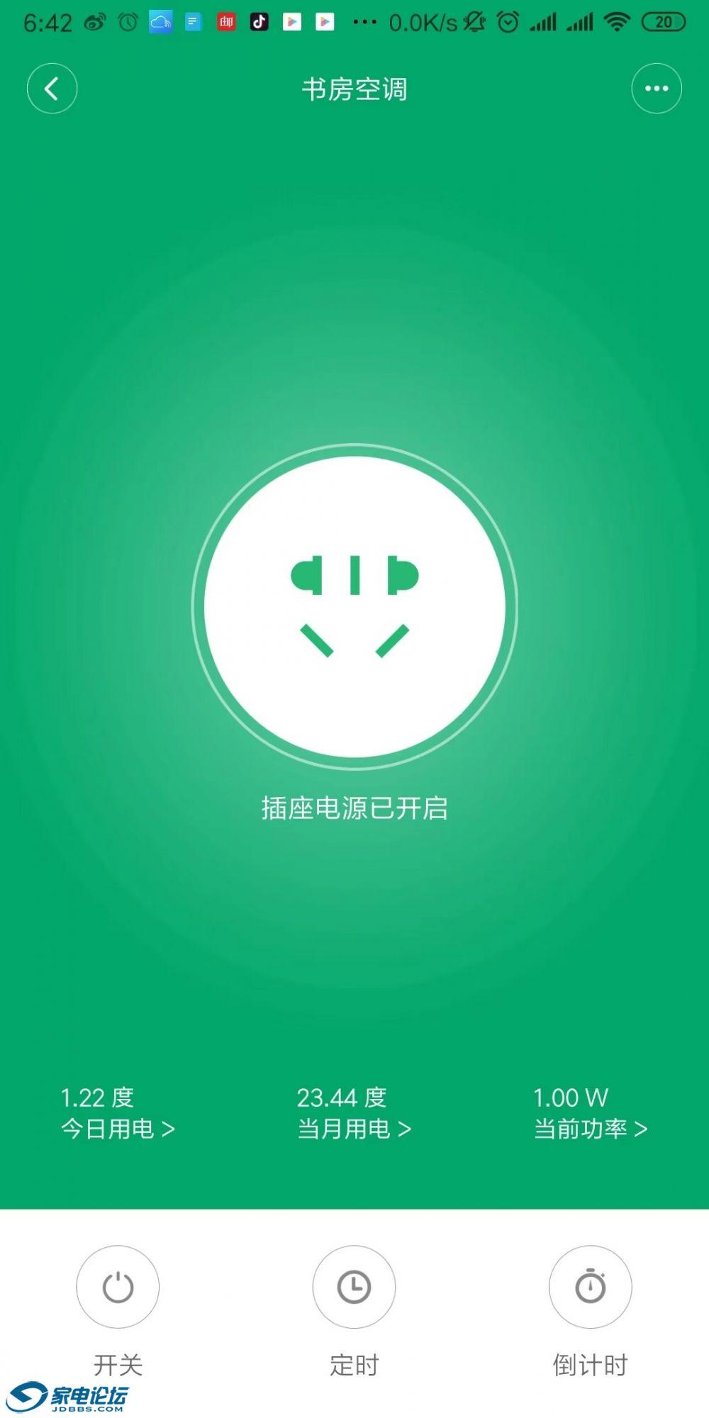 三电FJ09.jpg