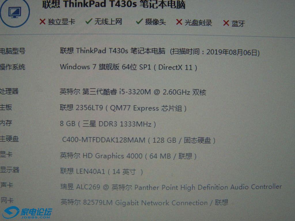 DSC04427.jpg