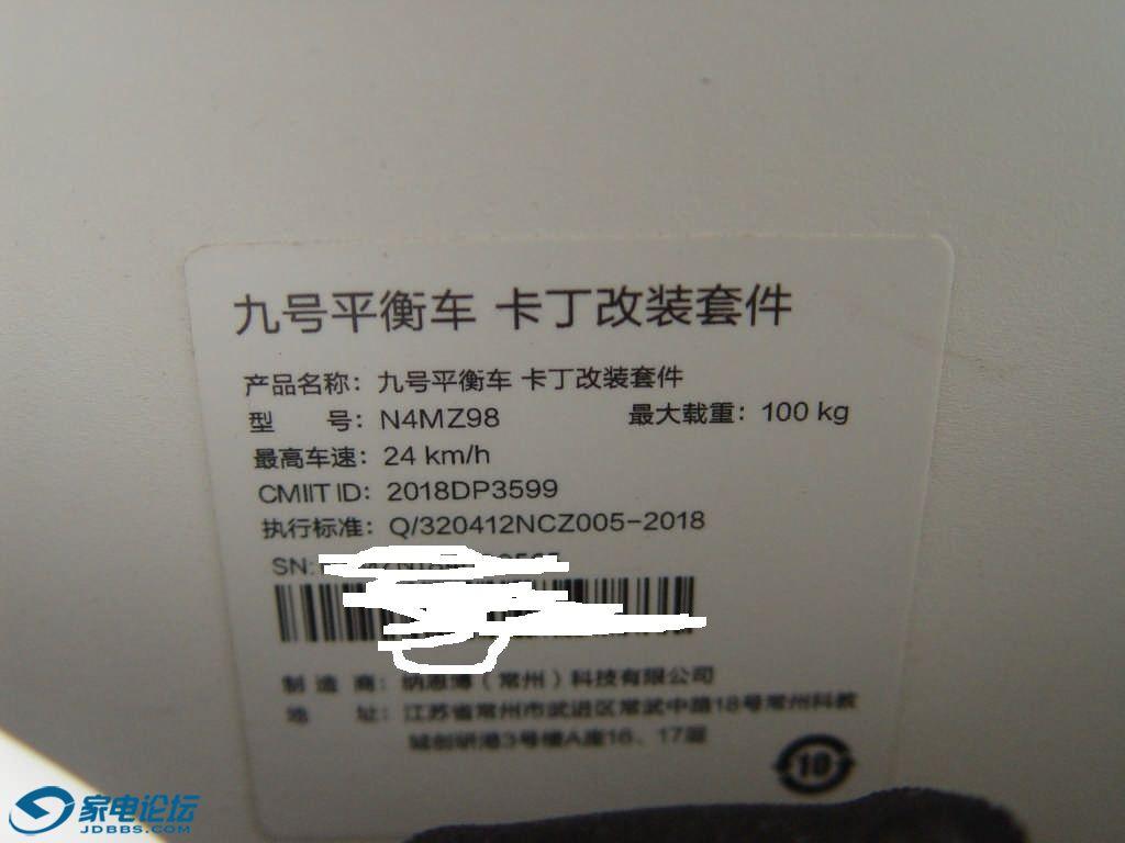 DSC04402.jpg