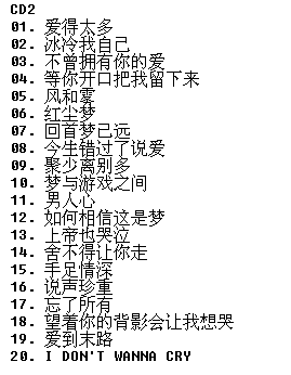 王杰《2003 十全十美精选辑(引进首版)》2CD[WAV 整轨]3.2.png