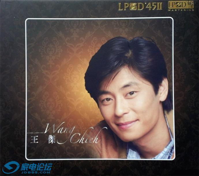 王杰《2007 LPCD45》[WAV整轨]1.JPG