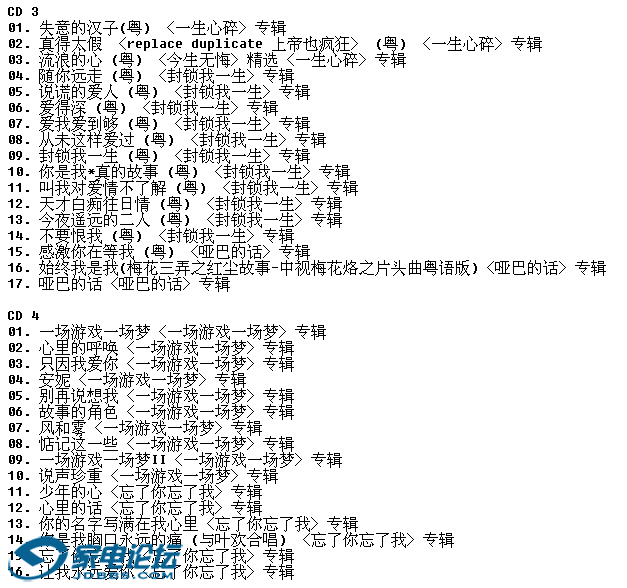 王杰-精选珍藏版2013(6CD)-WAV整轨3.2.png