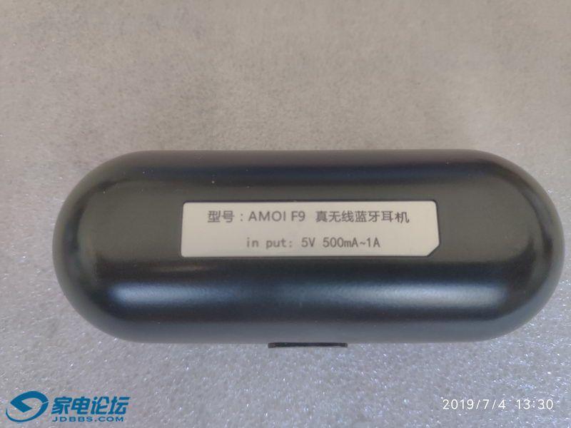 AMOI F9蓝牙耳机 02_调整大小.jpg