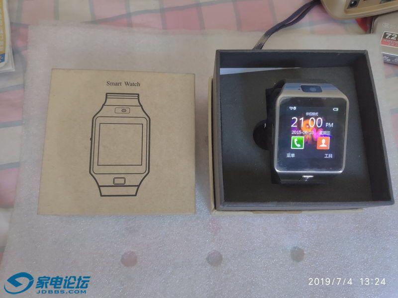 TUSAR D209手表手机 01_调整大小.jpg
