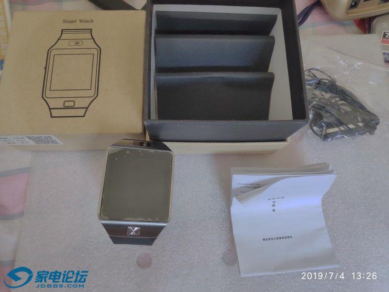 TUSAR D209手表手机 02_调整大小.jpg