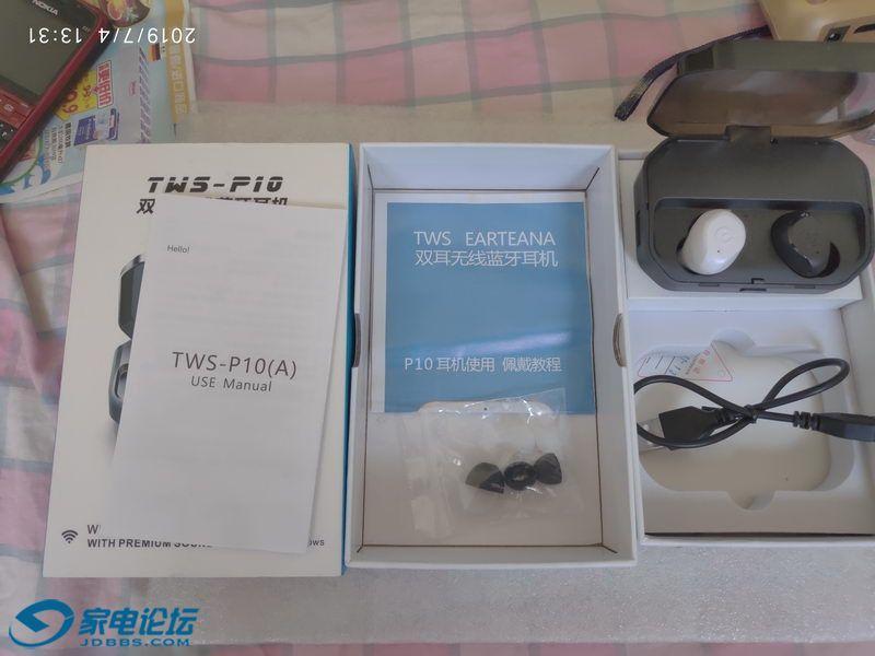 TWS-P10蓝牙耳机 03_调整大小.jpg