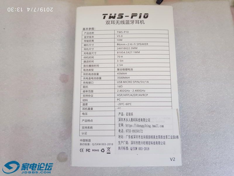 TWS-P10蓝牙耳机 02_调整大小.jpg