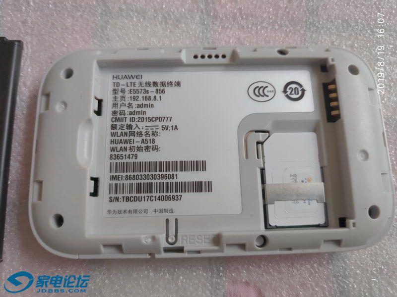 华为E5573S-856 4G无线路由 04_调整大小.jpg