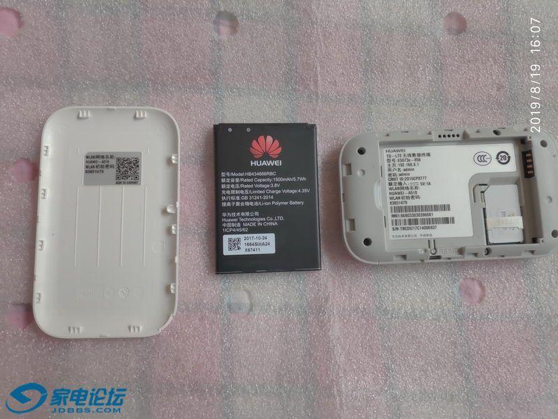 华为E5573S-856 4G无线路由 03_调整大小.jpg