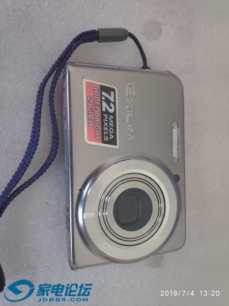 卡西欧EX-S770数码相机 01_调整大小.jpg