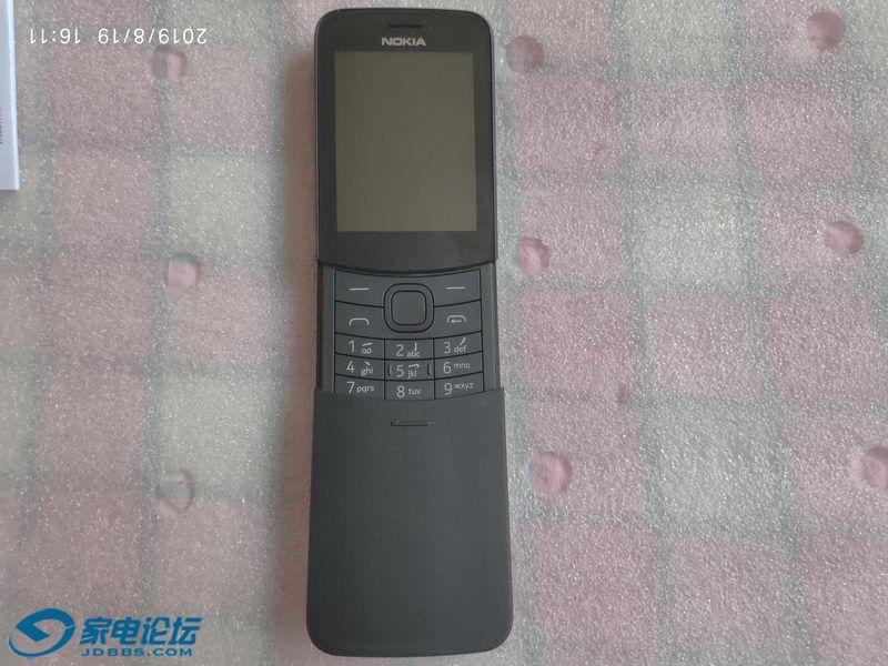 诺基亚8110手机 07_调整大小.jpg