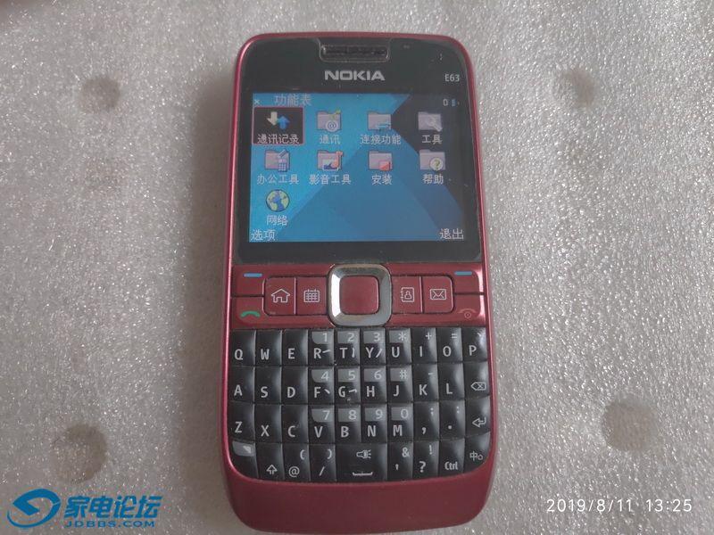 诺基亚E63手机 01_调整大小.jpg